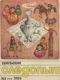 Сокрушение Лехи Быкова