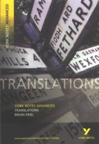 Нужен перевод