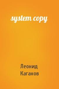 system copy