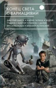 Кирилл Бенедиктов - Октябрь в Купавне