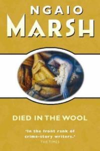 Убитая в овечьей шерсти