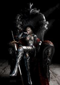 Царица Несчастий. Часть 1