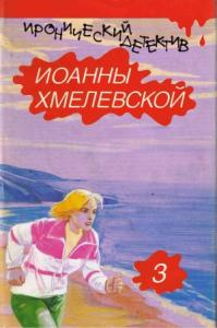Роман века [вариант перевода Фантом Пресс]