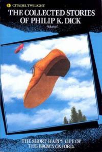 Короткая счастливая жизнь коричневого тапка (Сборник)
