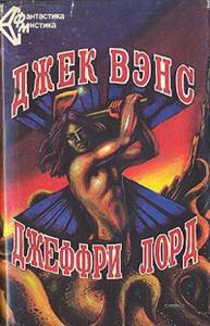 Дар болтунов