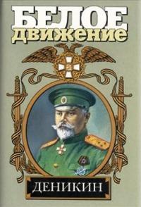 За Россию - до конца