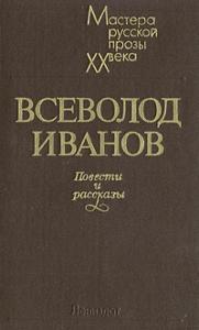 Бронепоезд No 14.69