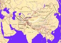 Историческое взаимодействие буддийской и исламской культур до возникновения Монгольской империи