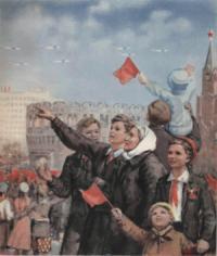 Пионер, 1949 05 МАЙ