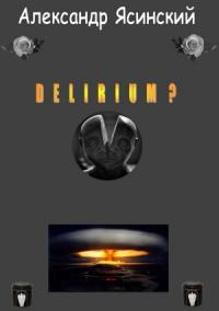 Delirium?