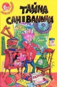 Виктор Виткович, Григорий Ягдфельд - Кукольная комедия