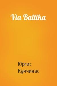 Юргис Кунчинас - Via Baltika