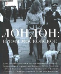 Эдуард Лимонов - Грабители