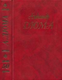 Собрание сочинений в 50 томах. Том 50. Рассказы