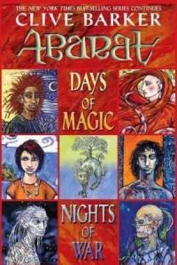 Абарат: Дни магии, ночи войны