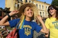Украина 2021. Хроника будущего