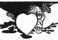 Сердце-предатель
