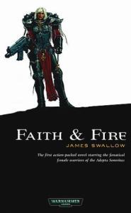 Вера и Пламя