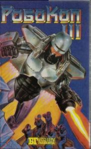 Робокоп III. Буллит