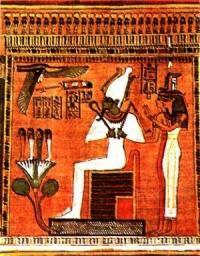 Египетская книга мёртвых. Книга Амдуат