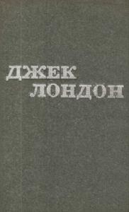 Твори у 12 томах. Том 04
