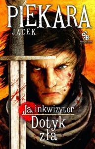 Я, инквизитор.Прикосновение зла.