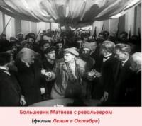 Русский мадла