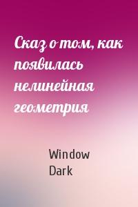 Window Dark - Сказ о том, как появилась нелинейная геометрия