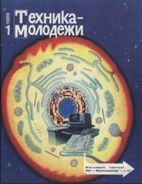 Мотоциклы. Историческая серия ТМ, 1989