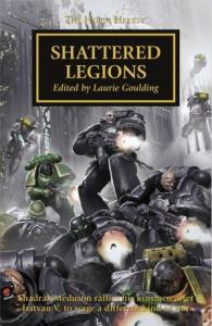 Расколотые легионы