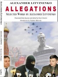 Политический эмигрант. Сборник статей и интервью