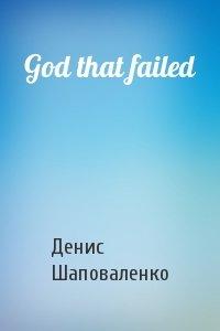 God that failed