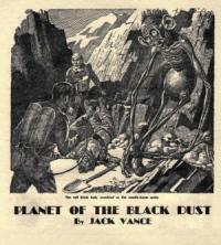 Планета черной пыли