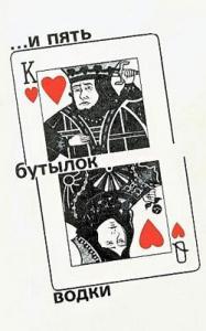 Тайны сибирских алмазов