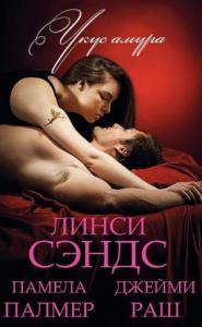 Вампир на День влюбленных
