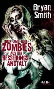 Зомби-рок-н-рольщицы из исправительной школы