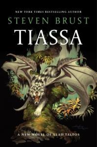 Тиасса