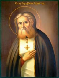 Серафим Чичагов - Житие преподобного Серафима, Саровского чудотворца