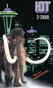 Журнал «Юный техник» - Юный техник, 2000 № 02