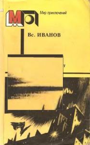 Пасмурный лист (сборник)