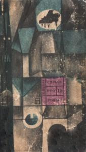Эмил Вахек - Справа про 19 роялів