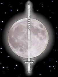 Замок Луны