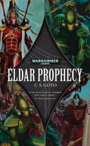 Эльдарское пророчество