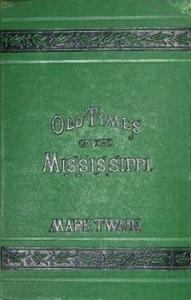 Старые времена на Миссисипи