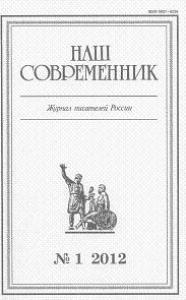 """""""Реформа"""" образования сквозь социальную и геополитическую призму"""