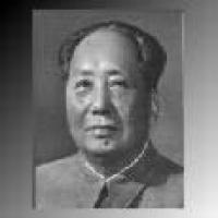 Наследие Мао для радикала конца XX – начала XXI века