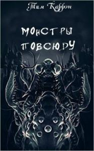 "ПРОЕКТ ""ПРОЦИОН"""