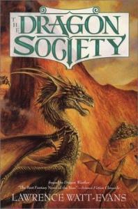 Общество Дракона