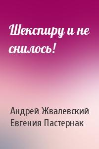 Галина щербакова ► скачать бесплатно книгу