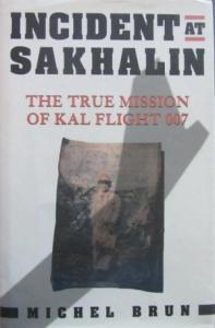 Сахалинский инцидент